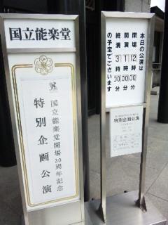 関寺小町_d0091021_12103016.jpg
