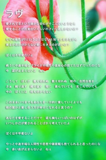b0181125_152489.jpg