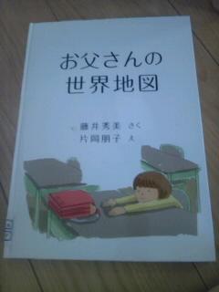 e0046526_2012876.jpg
