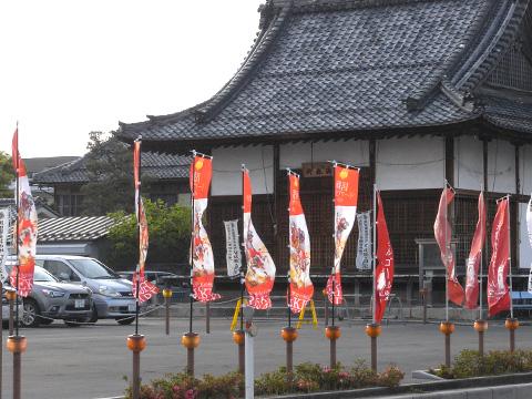 『戦国歴史アワードin長浜』レポート!_b0145843_044131.jpg