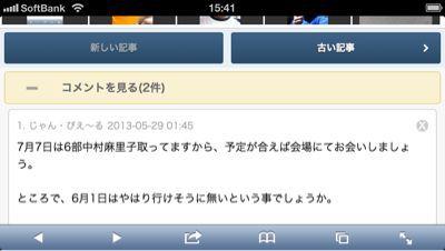 b0136045_1644110.jpg