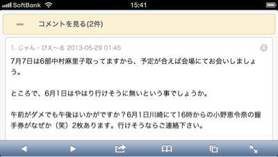 b0136045_1644369.jpg