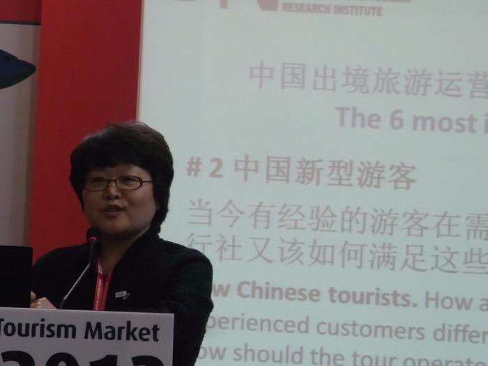 世界一になったのに、なぜビザ緩和が進まないのか~中国の不満とその言い分(COTTM2013報告 その4)_b0235153_11334421.jpg