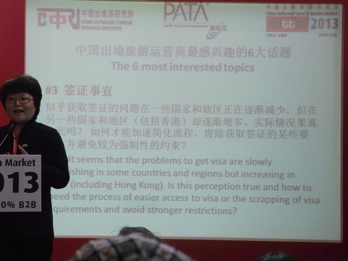 世界一になったのに、なぜビザ緩和が進まないのか~中国の不満とその言い分(COTTM2013報告 その4)_b0235153_11353365.jpg