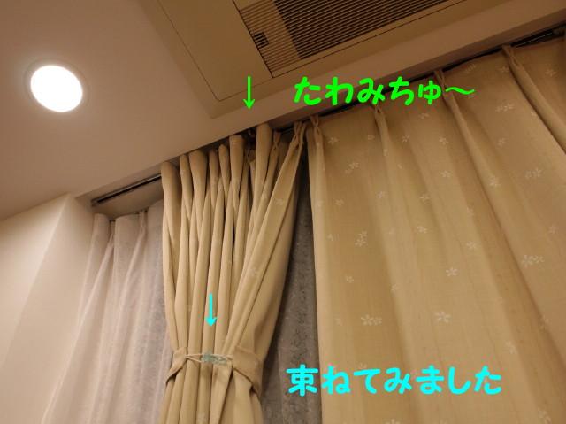 b0158061_2224312.jpg