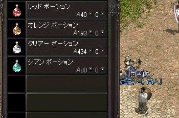 b0048563_2113652.jpg