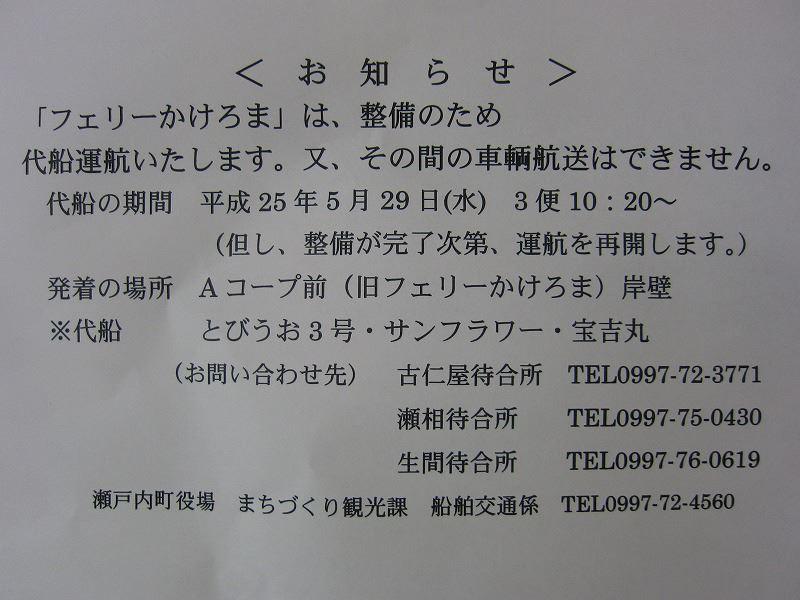 b0177163_1584610.jpg