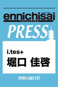 印刷物いろいろ制作(津観音縁日祭用)_f0173971_1344622.jpg