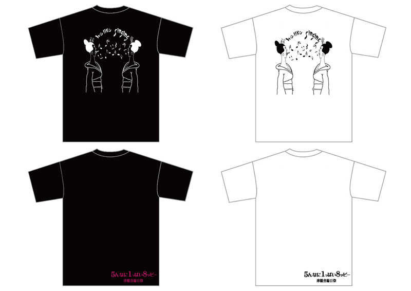 Tシャツ、スタッフジャンパー(津観音縁日祭用)_f0173971_203229.jpg