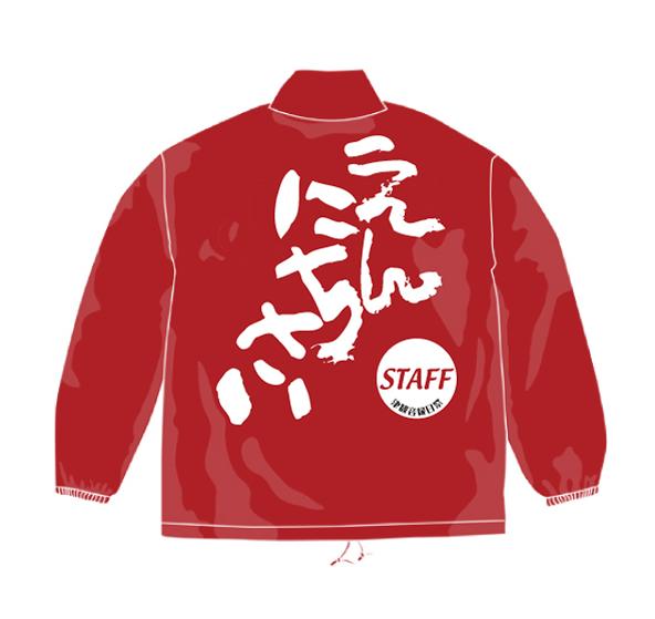Tシャツ、スタッフジャンパー(津観音縁日祭用)_f0173971_203892.jpg
