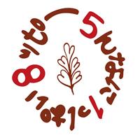 縁日餅(津観音縁日祭用)_f0173971_2141889.jpg