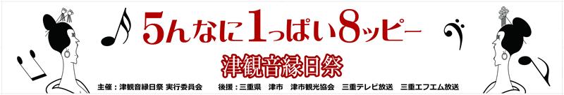看板制作(津観音縁日祭用)_f0173971_2371182.jpg