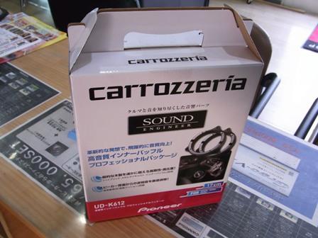 新製品カロッツェリアTS-V172A、TS-WH1000A取り付け_a0055981_1230132.jpg