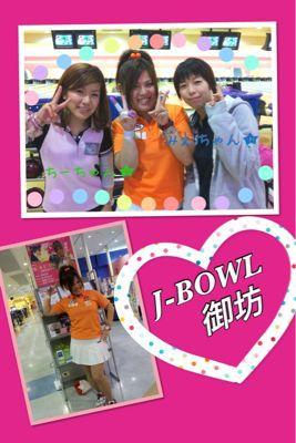 girls(*^ω^*)♪_d0162684_114093.jpg