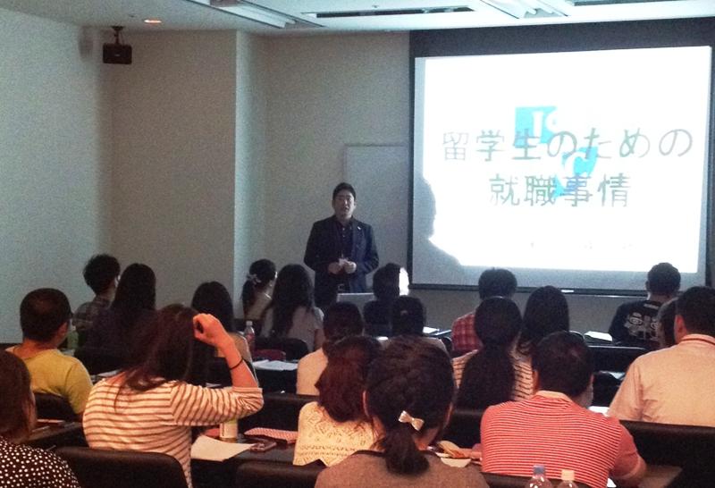 以在日中国人留学生为主要对象的『医疗翻译短期培训讲座』在京都举行_d0027795_16305282.jpg