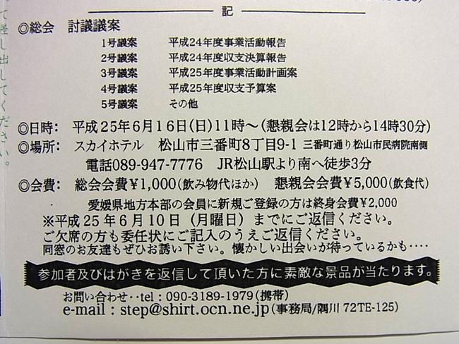 b0186200_1525585.jpg