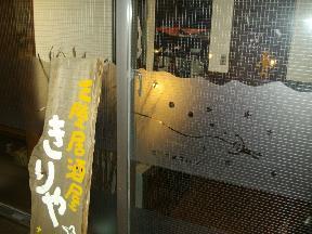 第19回 日本酒の会のご案内_f0055803_16234455.jpg