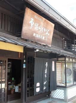 松本での勉強会に参加_e0008704_1038592.jpg