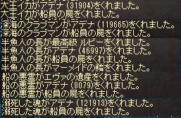 d0021312_3484381.jpg