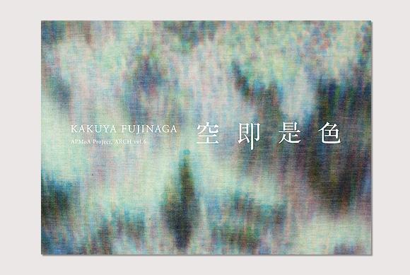 WORKS|藤永覚耶「空即是色」_e0206124_17464972.jpg