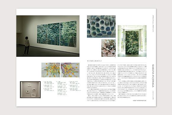 WORKS|藤永覚耶「空即是色」_e0206124_1747023.jpg