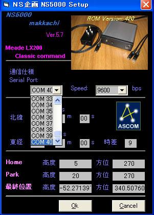 自動導入モータードライブ ワイヤレスアダプタ BlueTooth_c0061727_2224079.jpg