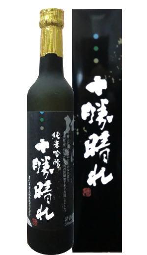 『十勝晴れ』今年も田植え始まる!とかち酒文化再現プロジェクト_c0134029_1616158.jpg