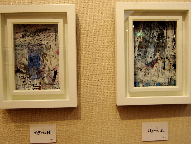 2080)「野口秀子個展 2013」 さいとう 5月28日(火)~6月2日(日)  _f0126829_004378.jpg