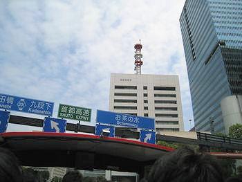 2階建て東京観光バス スカイバス_c0134734_1572994.jpg