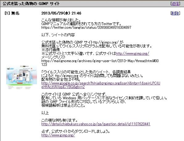 b0232447_16405051.jpg
