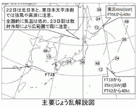 【滑走レポ 2013.4.22】 4月下旬の新雪に道中ドキドキ(笑)@かぐら_e0037849_9243479.jpg