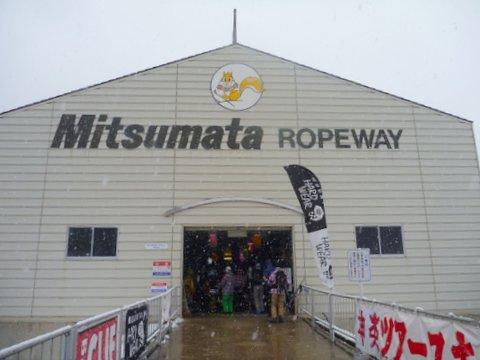 【滑走レポ 2013.4.22】 4月下旬の新雪に道中ドキドキ(笑)@かぐら_e0037849_954189.jpg