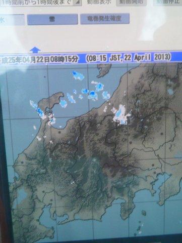 【滑走レポ 2013.4.22】 4月下旬の新雪に道中ドキドキ(笑)@かぐら_e0037849_96435.jpg