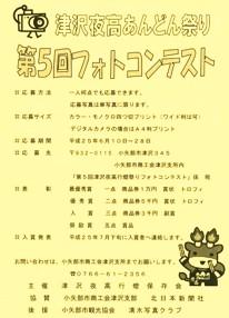 c0208355_14495735.jpg