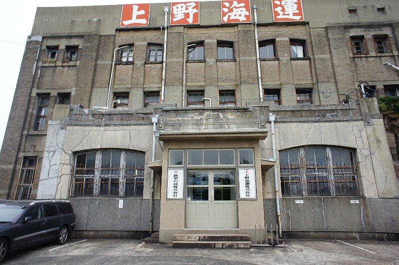 北九州市若松区の上野ビル_c0112559_9404314.jpg