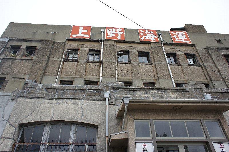 北九州市若松区の上野ビル_c0112559_9414120.jpg