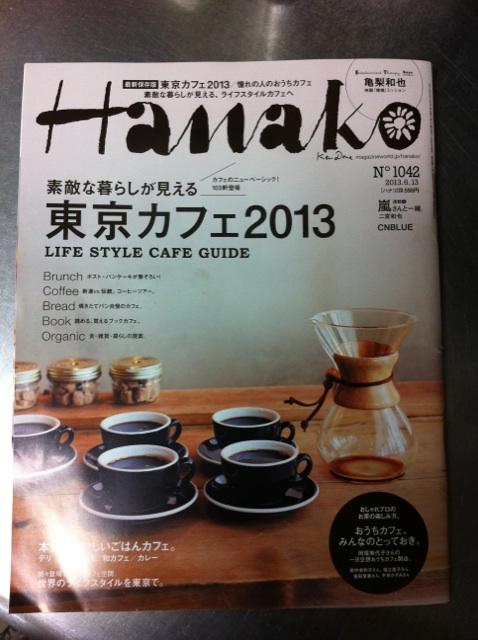 Hanako_c0197663_23573437.jpg