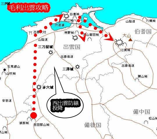1566 第二次月山富田城の戦い_e0040579_15155184.jpg
