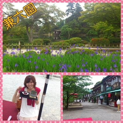 久しぶりの旅行 in石川_d0178587_15193984.jpg
