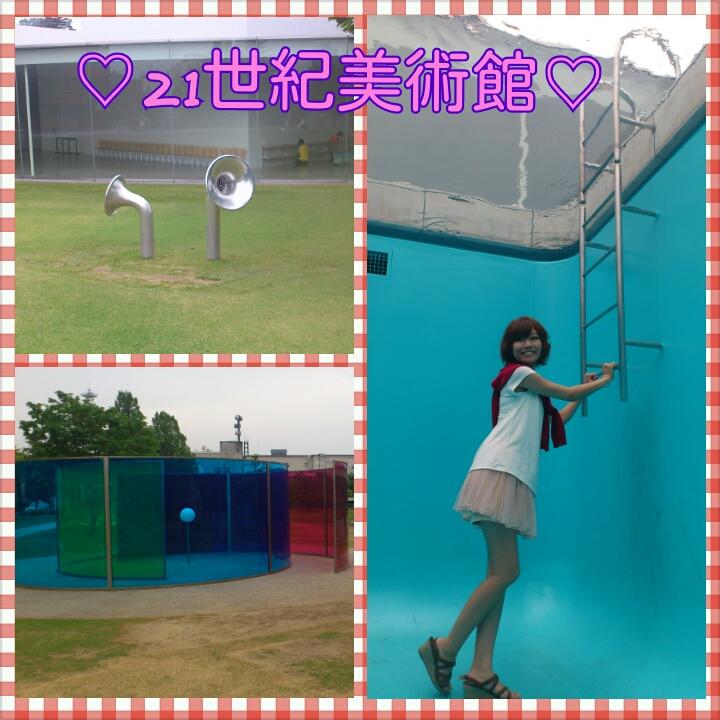 久しぶりの旅行 in石川_d0178587_15203147.jpg