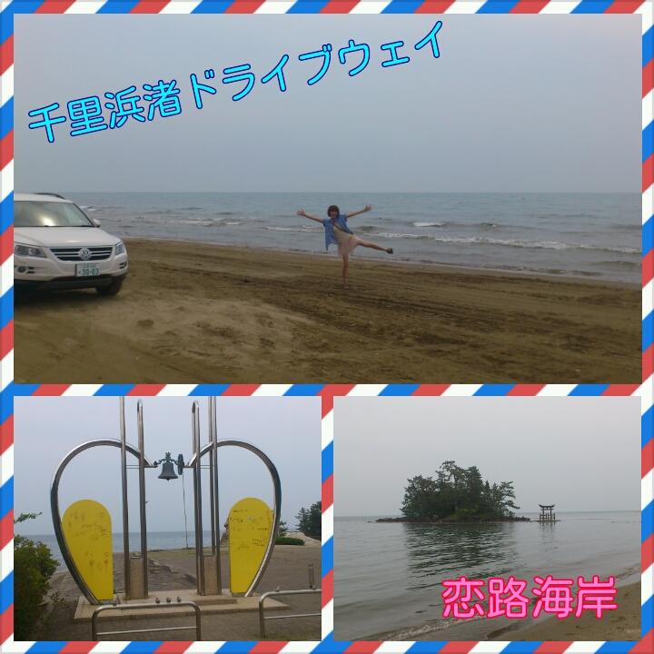 久しぶりの旅行 in石川_d0178587_1583361.jpg