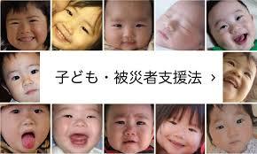 6.2子ども被災者支援法の勉強会_e0068696_9215932.jpg