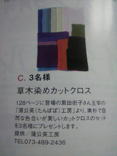 c0161301_23244117.jpg
