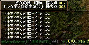d0081603_016585.jpg