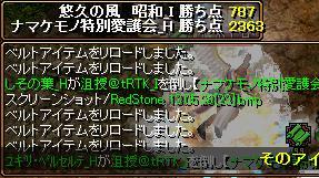 d0081603_020484.jpg