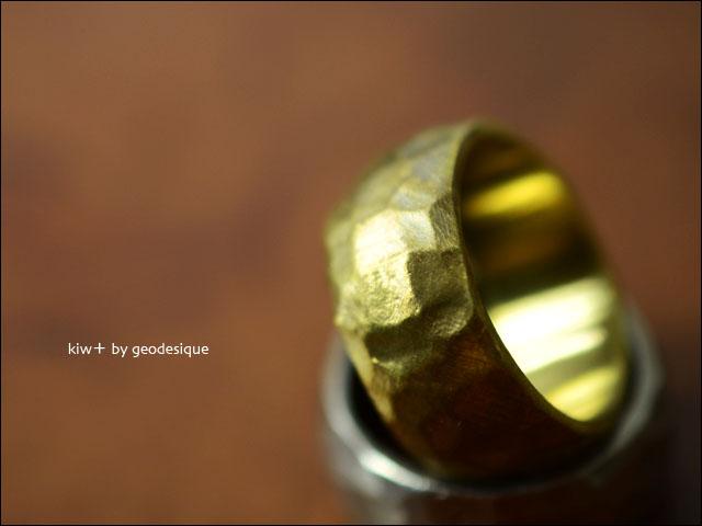 kiw+ by geodesique [キゥウプラス バイ ジィオデシック] BRASS ANT RING [KB-028]_f0051306_22344360.jpg