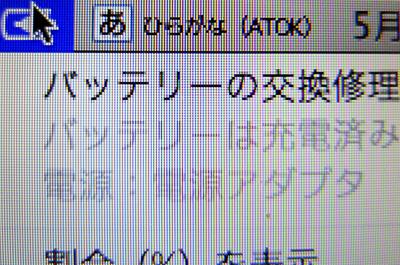 b0069507_535594.jpg