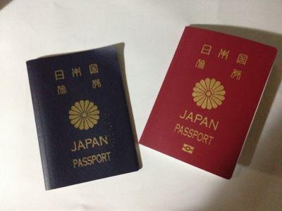 パスポートとジャム_e0239908_19191940.jpg