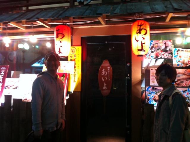 北海道初日_c0180209_8402156.jpg
