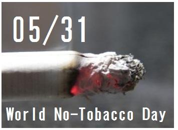 5月31日:世界禁煙デー_e0156318_10545826.jpg